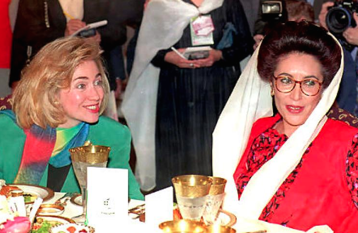 Hillary Clinton dining with Pakistani Prime Minister Benazir Bhutto in 1995 during the First Lady's trip to that nation. (New York Daily News)